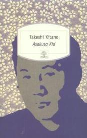 Asakusa kid - Couverture - Format classique