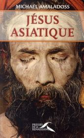 Jésus asiatique - Intérieur - Format classique
