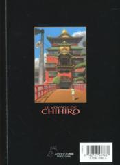 Le voyage de chihiro - tome 03 - 4ème de couverture - Format classique