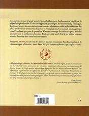 Phytothérapie chinoise ; les combinaisons efficaces - 4ème de couverture - Format classique