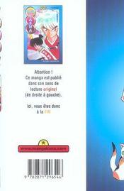 Inu-Yasha T15 - 4ème de couverture - Format classique