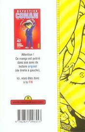 Detective Conan T42 - 4ème de couverture - Format classique