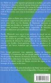 Medecine Energetique Du Hado (La) - 4ème de couverture - Format classique