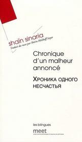 Chronique D'Un Malheur Annonce - Intérieur - Format classique