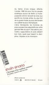 Chronique D'Un Malheur Annonce - 4ème de couverture - Format classique