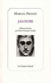 Jalousie - Intérieur - Format classique