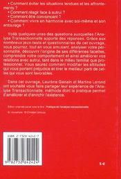 L'Analyse Transactionnelle - 4ème de couverture - Format classique