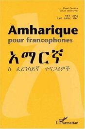 Amharique Pour Francophones - Intérieur - Format classique