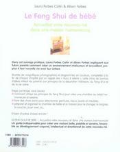 Le feng shui de bebe ; accueillez votre nouveau-ne dans une maison harmonieuse - 4ème de couverture - Format classique