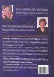 Le Grand Guide De L'Etre - 4ème de couverture - Format classique