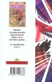 Yu-Gi-Oh t.32 - 4ème de couverture - Format classique