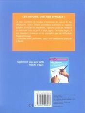 Les devoirs, une aide efficace ; feuilles d'exercices calcul ; CE2 - 4ème de couverture - Format classique