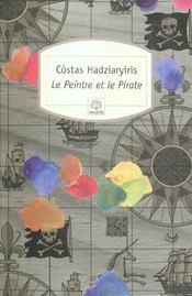 Le peintre et le pirate - Intérieur - Format classique
