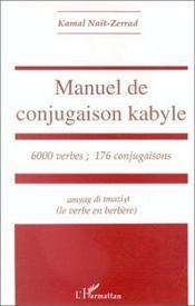 Manuel De Conjugaison Kabyle - Intérieur - Format classique