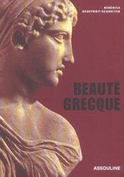 Beaute Grecque - Intérieur - Format classique