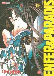 Enfer et paradis t.15 - Intérieur - Format classique
