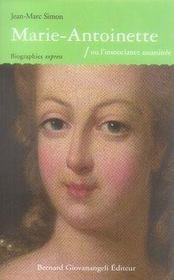 Marie Antoinette - Intérieur - Format classique