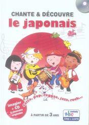 Chante & Decouvre ; Le Japonais - Intérieur - Format classique