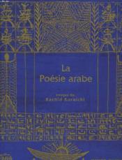 Petite anthologie de la poesie arabe - Couverture - Format classique
