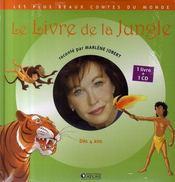 Le livre de la jungle - Intérieur - Format classique