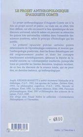 Le projet anthropologique d'Auguste Comte - 4ème de couverture - Format classique