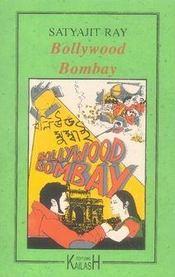 Bollywood bombay - Intérieur - Format classique