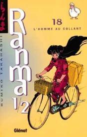 Ranma 1/2 t.18 ; l'homme aux collants - Couverture - Format classique