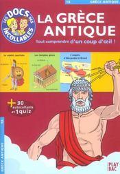La Grèce antique - Intérieur - Format classique