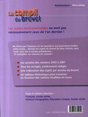 Compil Brevet ; Mathématiques ; Brevet 2008 - 4ème de couverture - Format classique