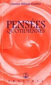 Frnsees quotidiennes 2000 - Intérieur - Format classique