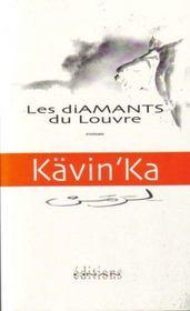 Les diamants du louvre - Intérieur - Format classique