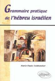 Grammaire Pratique De L'Hebreu Israelien - Intérieur - Format classique