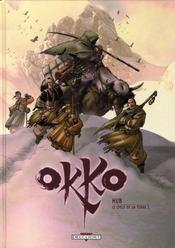 Okko t.3 ; le cycle de la terre t.1 - Intérieur - Format classique