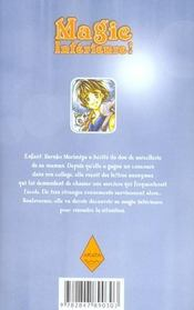 Magie intérieure t.1 - 4ème de couverture - Format classique