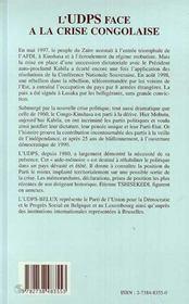 L'Udps Face A La Crise Congolaise - 4ème de couverture - Format classique