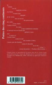 Poèmes t.5 ; 1927-1930 - 4ème de couverture - Format classique