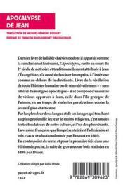 Apocalypse de Jean - 4ème de couverture - Format classique