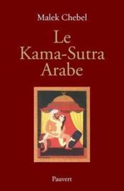 Le kama-sutra arabe - Couverture - Format classique