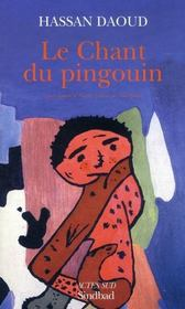 Le chant du pingouin - Intérieur - Format classique