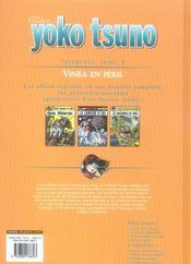 Yoko Tsuno ; intégrale t.4 ; Vinéa en péril - 4ème de couverture - Format classique