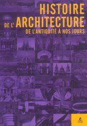 Histoire de l'architecture de l'antiquité à nos jours - Intérieur - Format classique