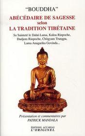 Abecedaire de sagesse selon la tradition tibetaine - Intérieur - Format classique