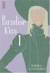 Paradise Kiss T.1 - Couverture - Format classique