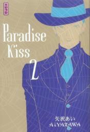 Paradise Kiss T.2 - Couverture - Format classique
