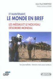 Et Maintenant, Le Monde En Bref - Intérieur - Format classique
