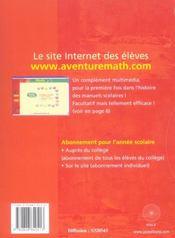 Aventure Math - 4ème de couverture - Format classique