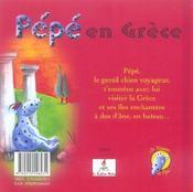 Pépé en grece - 4ème de couverture - Format classique