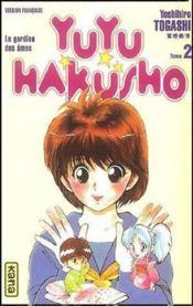 Yuyu hakusho t.2 - Couverture - Format classique