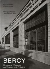 Bercy - Intérieur - Format classique