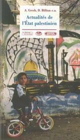 Actualites de l'etat palestinien - Intérieur - Format classique